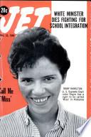 23 апр 1964