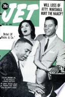 12 окт 1961