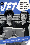 9 июл 1964