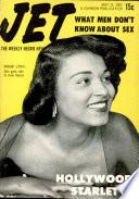 22 май 1952