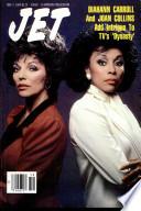 7 май 1984