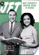14 июн 1962
