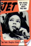 16 фев 1967