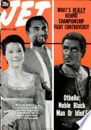 17 мар 1966