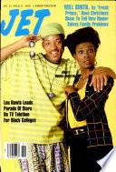 23 дек 1991