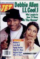 24 апр 1995