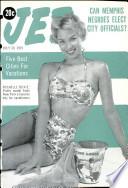 30 июл 1959