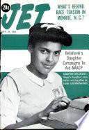 14 сен 1961