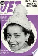 10 апр 1958