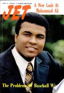 22 апр 1976