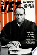7 сен 1961