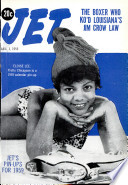 1 янв 1959