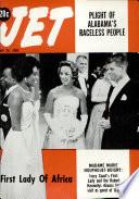 24 май 1962