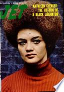 2 дек 1971