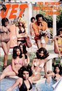 8 апр 1976