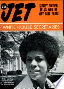 12 июн 1969
