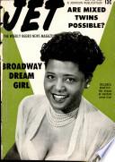 15 май 1952