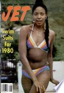 21 фев 1980