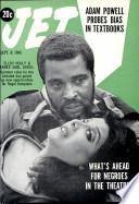 8 сен 1966