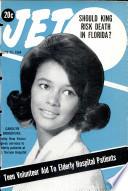 25 июн 1964