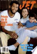 10 май 1982