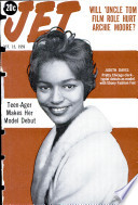 15 окт 1959