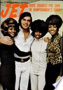 23 дек 1971
