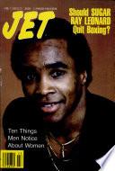 7 июн 1982