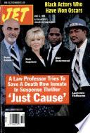 6 мар 1995