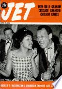 28 июн 1962