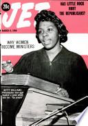 6 мар 1958