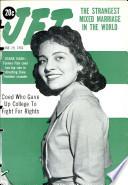 29 июн 1961