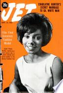 19 сен 1963