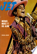 16 мар 1972