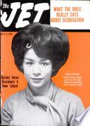 3 май 1962