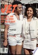23 ноя 1978