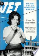 10 май 1962
