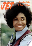 19 фев 1976