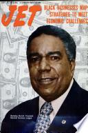 27 сен 1973