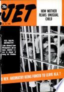 31 авг 1961