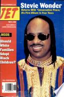 8 май 1995