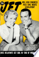 4 дек 1958
