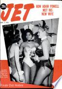 5 янв 1961