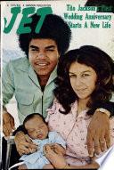 4 окт 1973