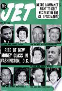 27 янв 1966