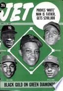 26 апр 1962