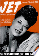11 июн 1953