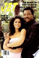 15 фев 1988