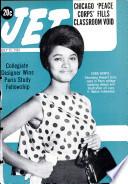 25 июл 1963