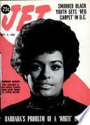 4 сен 1969